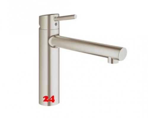 modell grohe concetto 31128dc1 markenprodukt der firma grohe k chenarmatur sp ltischarmatur. Black Bedroom Furniture Sets. Home Design Ideas