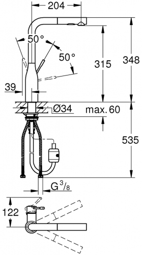 GROHE Essence Nickel gebürstet-SB (30270EN0)