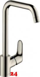 Hansgrohe Focus 31820-800 ESO / Produkt-Linie 41 >>> M411-H260
