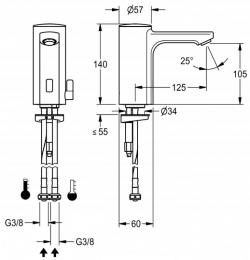 FRANKE F5E-Mix Elektronik Standbatterie F5EM1001