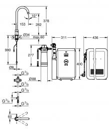 GROHE Blue Mono Professional Starter Kit (31302001)