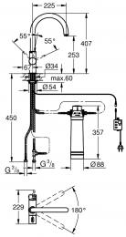 GROHE Blue Pure C-Auslauf Starter Kit-SB (33249DC1)