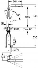 GROHE Essence Hard Graphite gebürstet-SB (30270AL0)
