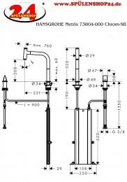 HANSGROHE C51 C51-F450-06 Granit Spülencombi (43217000) 450